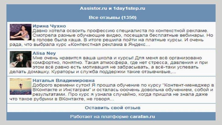 Обучение профессии онлайн
