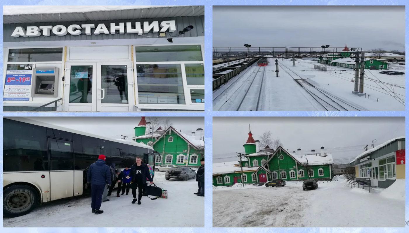 Обзор автовокзала в Медвежьегорске, телефон, расписание автобусов