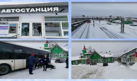 Автовокзал Медвежьегорск