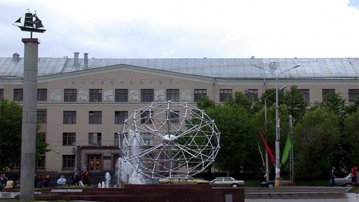 университет петрозаводск